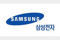 삼성 1분기 글로벌 TV 시장 1위