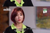 """[DA:리뷰] '사람이좋다' 솔비 """"'가짜 동영상 논란' 당시, 극단적인 생각도 해"""""""