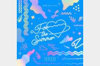 [DA:차트] 우주소녀, 한터 1위+전세계 14개 지역 아이튠즈 상위권