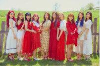[DA:차트] 우주소녀 'For the Summer' 가온 앨범차트 주간 1위