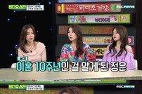 "[DA:리뷰] 곽정은 이혼 10주년 파티 개최 ""스르륵 넘기고 싶지 않았다"""