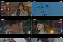[DA:리뷰] '검블유' 임수정, 실검 1위 강제 등판…장기용에 의지↑ (종합)