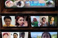 [DA:클립] '마리텔V2', 송가인 재등장…♥ 역조공 보답