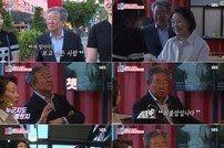 "[DA:리뷰] '동상이몽2' 최불암♥김민자, 첫 만남→50주년 비결은 ""포기 아닌 배려"" (종합)"