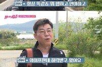 [DA:리뷰] '불청' 김태우 수입고백→아내사랑…역대급 사랑꾼 등장 (종합)