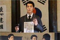 [DA:클립] '이몽' 윤봉길 의사 등장…의거 전 태극기 앞 선서