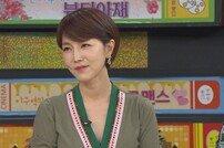 """[DA:클립] '비스' 동지현 """"2달만 기다리세요""""…홈쇼핑 노하우 공개"""