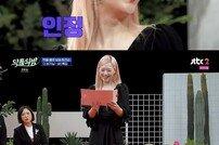 [DA:리뷰] #노브라#약쟁이#SNS…'악플의 밤', 설리의 A→Z(종합)