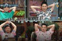 [DA:클립] '놀라운 토요일' 한혜진X규현 출격…'짠내' 남매 케미 기대