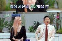 """[DA:리뷰] 설리 해명, 노브라→마약 의혹까지 솔직 토크 """"관종 맞아요"""" (종합)"""
