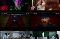 [DA:클립] '미스터 기간제' 티저 영상 공개…윤균상, 천명고 4인과 대립 구도