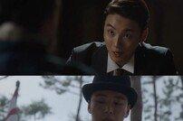 [DA:클립] '녹두꽃' 윤시윤, 이렇게 슬픈 악역이라니