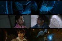"""[DA:클립] '단, 하나' 신혜선♥김명수, 인연의 비밀 """"항상 '비' 존재"""""""