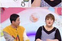 """[DA:클립] '안녕하세요' 이국주, 다이어트 근황…""""7kg 더 빼고 싶다"""""""