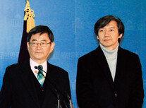 검찰개혁을 넘어  사법개혁의 핵심!