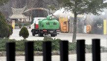 AI 확산으로 서울동물원 임시휴원