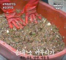 [四大門 푸드로드] 겨울철 뼛속까지 든든해지는 순대국밥