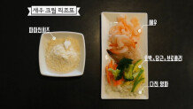 탱글한 새우 씹는 맛이 일품, 새우크림리조또