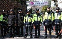 박근혜 전 대통령 삼성동 자택 앞 풍경