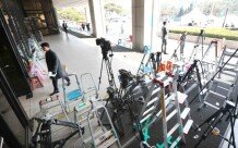 박근혜 전 대통령 검찰 소환 앞둔 검찰 앞