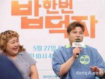 [화보]신동-홍윤화, '상큼발랄' 먹방 남매