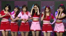 가요계 대표 청순돌 에이핑크, 미니앨범 <Pink UP> 발표