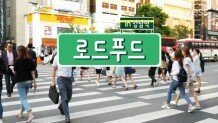 [강남] 서리풀 푸드트럭!