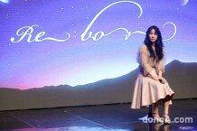 [화보]소유, 솔로 데뷔.. 믿고 듣는 가수