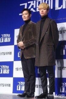 [화보]이병헌-박정민, '그것만이 내 세상' 형제 케미