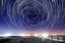 [화보]DMZ 위 별들은 꿈꾼다, 둥근 공존을