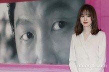 [화보]구혜선, '미스터리 핑크' 프로젝트. 2번째 개인전