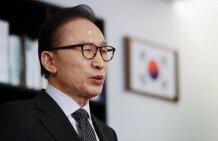 [화보]이명박 전 대통령 기자회견