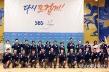 [화보]2018 평창올림픽 SBS 방송단 발대식