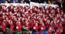 [화보]평창동계올림픽 개막.. 북한 응원단