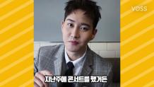 [영상] 이민혁, \