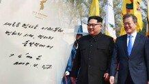"""김정은, 방명록에 \""""새로운 역사는 이제부터\"""""""