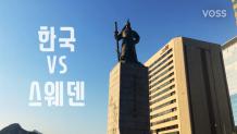 [러시아월드컵] 붉게 물든 광화문 광장 \