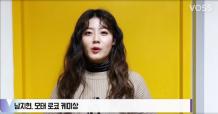 남지현, 2018 동아닷컴\