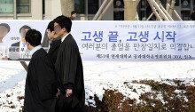 '취준·대학원…졸업은 또 다른 고생의 시작'