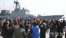"""청해부대 21진 파병 신고… """"아덴만으로"""""""