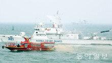 [화보] 지진해일 대비 민·관·군 인명구조 훈련