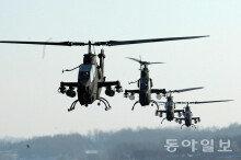 백령도서 '코브라 헬기' 첫 실탄사격훈련…'北 기습침투 격멸'