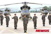 육군 제2작전사, '수리온 헬기' 대대 창설 '야전 최초'