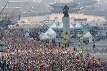 서울국제마라톤