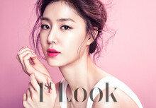 [화보] 서지혜, 뷰티 화보 공개… '도자기피부' 과시