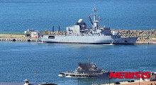 부산에 입항한 프랑스 해군 호위함 '방데미에르함'