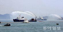 [화보]  해경·해군, 선박사고 대비 인명구조 훈련