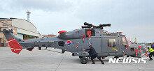 [화보] 김해공항에 도착한 '해상작전헬기' 와일드캣