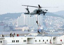 부산서 실시된 여객선 테러범 진압작전