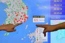 울산 앞바다 규모 5.0 지진…'아파트 흔들리고 몸 휘청'